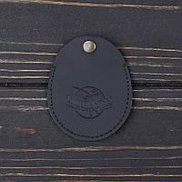 Монетница v.1.0. STANDART черный (кожа)