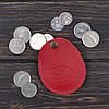 Монетниця v.1.0. Fisher Gifts STANDART червоний (шкіра), фото 3