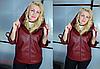 Кожаная куртка с капюшоном для пышных женщин, с 48 по 82 размер