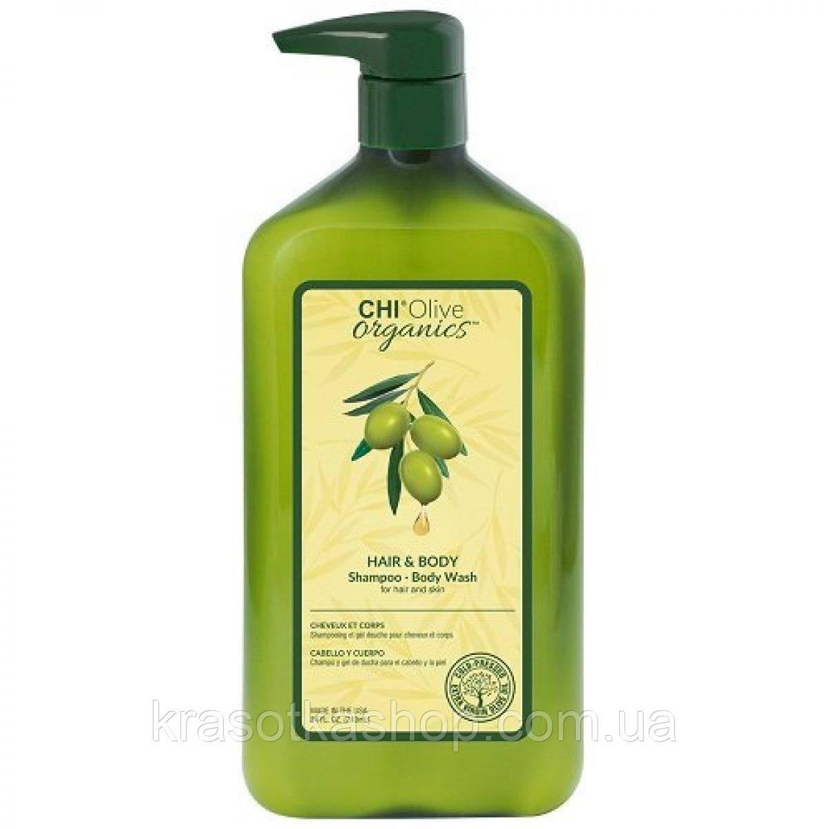 Кондиционер на основе оливкового масла Chi Olive Organics Hair And Body Conditioner 710 мл