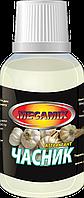 Аттрактант Megamix Чеснок 30мл