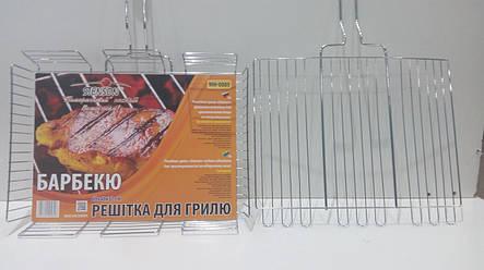 Решетка для гриля с борт большая Stenson 0085, фото 2