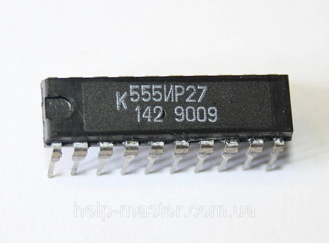 Мікросхема К555ИР27 (DIP-20)