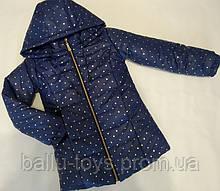 Теплые курточки демисезонные на флисе для девочек (4-9 лет)