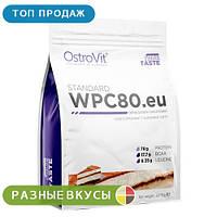 Протеин OstroVit WPC80.eu 2270 г