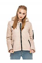 Женская куртка осень-весна Дана бежевый (44-54)
