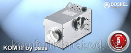 Вентилятор каминный центробежный KOM 400 lll 125 BY PASS
