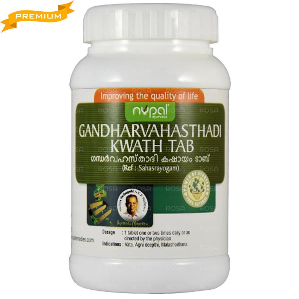 Гандхарвахастади Кватха (Gandharvahasthadi kwath tab, Nupal Remedies), 100 таблеток - Аюрведа премиум качества