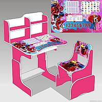"""Гр Парта шкільна """"Леді Баг"""" ЛДСП ПШ 033 колір малиновий (1) 69*45 см., + 1 крісло"""