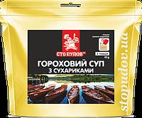 Суп гороховый с сухариками, 43 г (Сто Пудов)