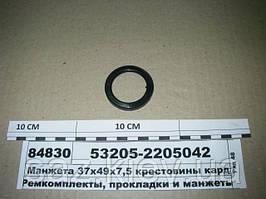 Манжета 37х49х7,5 крестовины кардана ЕВРО (РОСТАР), 53205-2205042, КамАЗ