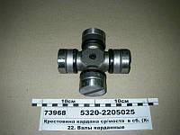 Крестовина кардана ср/моста в сб. (AGT), КамАЗ