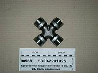 Крестовина кардана з/моста в сб. (УКД, ПРАМО), 5320-2201025, КамАЗ