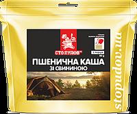 Каша пшеничная со свининой, 80 г(Сто Пудов)