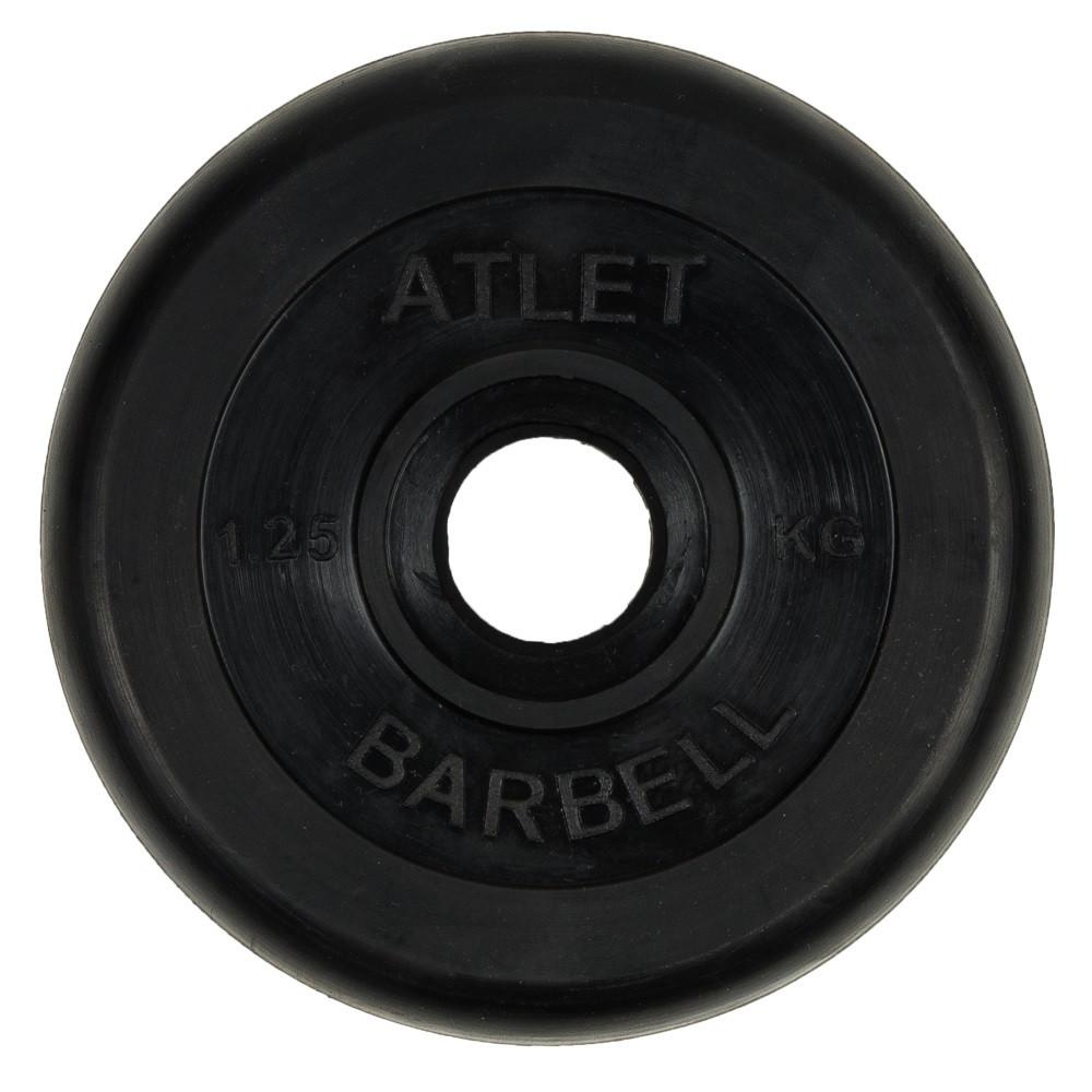 Блин (диск) обрезиненный 1.25 кг (26 мм)