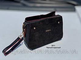 Замшевая стильная женская сумочка натуральная замша (4 цвета)