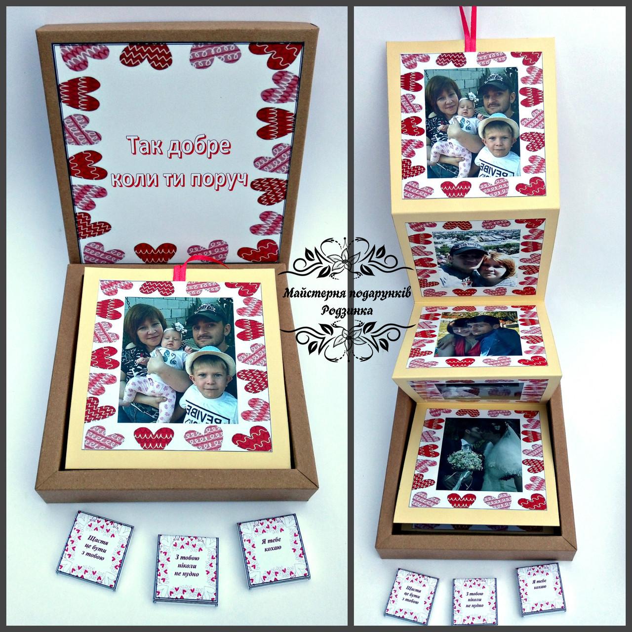 Подарункова коробочка з вашими фотографіями (18шт). Memory box .Подарунок на День народження,ювілей,річницю