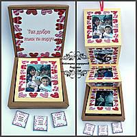Memory box ,фото бокс, коробочка з вашими 18 фото. Подарунок на День народження,ювілей,весілля,річницю