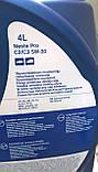 Neste Pro C2/C3 5W-30 4л, фото 3