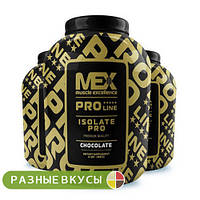 Протеин MEX Nutrition Isolate Pro 1,8 кг
