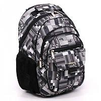 Рюкзак школьный ортопедический для мальчика Dolly серый 573, фото 1