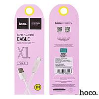 Кабель Hoco X1 Type-C 1M