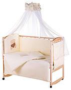 Детская постель Qvatro Gold AG-08 апликация  бежевый (мишка сидит с сердцем)