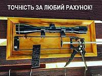 Пистолет для герметика, фото 1