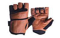 Уценка! Перчатки для тренажерного зала Power Play 2229