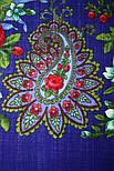 Южная ночь 148-13, павлопосадский платок шерстяной с шерстяной бахромой, фото 7