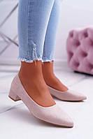Женские туфли NIKI beżowy