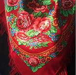 Матрьошка 190-5, павлопосадский вовняну хустку з вовняної бахромою, фото 3