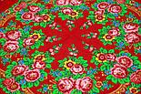 Матрешка 190-5, павлопосадский платок шерстяной с шерстяной бахромой, фото 6
