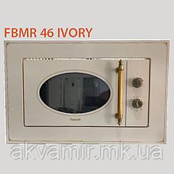 Микроволновка FBM-R 46 IVORY (слоновая кость) встраиваемая
