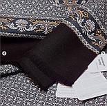 Брызги шампанского 639-2, павлопосадский шарф (кашне) шерстяной  двусторонний мужской с осыпкой, фото 4