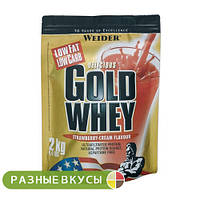 Протеин Weider Gold Whey 2 кг