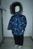 Костюм зимний для мальчика (подстежка овчина)