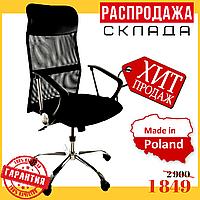 Офисное Компьютерное Кресло Prestige 2501 Черное (Польша)