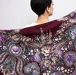 Над серебряной водой 734-7, павлопосадский платок шерстяной  с шерстяной бахромой, фото 5