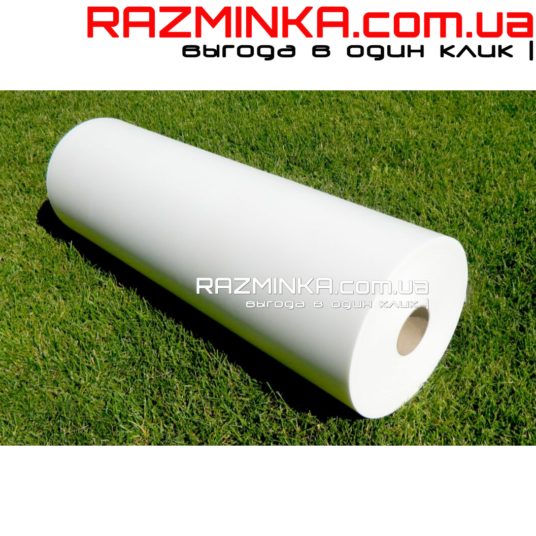 Изолон белый оптом 2мм (75 кв.м)