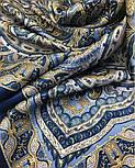 Новелла 846-13, павлопосадский платок (атлас) шелковый с подрубкой, фото 3