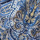 Новелла 846-13, павлопосадский платок (атлас) шелковый с подрубкой, фото 4