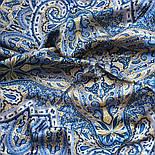 Новелла 846-13, павлопосадский платок (атлас) шелковый с подрубкой, фото 5
