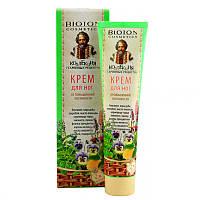 Крем для ног Bioton Cosmetics от повышенной потливости Коллекция старинных рецептов 120 мл