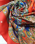 Нежное облако 1232-5, павлопосадский платок (шаль) хлопковый (саржа) с подрубкой, фото 4