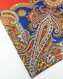 Нежное облако 1232-5, павлопосадский платок (шаль) хлопковый (саржа) с подрубкой, фото 5