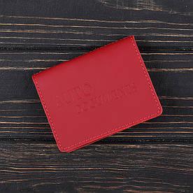 Обложка на автодокументы v.2.0. Fisher Gifts STANDART красный (кожа)
