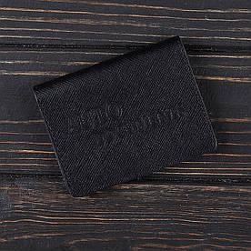 Обложка на автодокументы v.2.0. Fisher Gifts BUSSINES  портофино черный (кожа)
