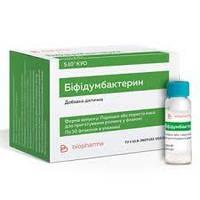 Бифидумбактерин - порошок (5доз,10флаконов)