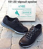 Мужские кожаные черные кроссовки Ecco 40,41,42,43,44,45 размера